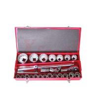 China 4314 26pcs 20mm+25mm Dr.Socket Wrench Set Special Steel Hand Tools Special Steel Hand Tools wholesale on sale
