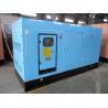 China 冷却された50KVA無声ディーゼル発電機の屋外のスタンバイの発電機に水をまいて下さい wholesale
