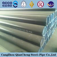 China API 5L Pipe,API 5L seamless steel pipe wholesale