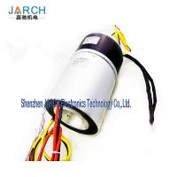 China 4 Hydrualic Hole Electrical Slip Ring 5000 Psi 0 - 20rpm Speed For Excavator wholesale