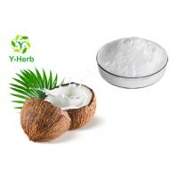 China Water Soluble Coconut Milk Powder Drink  Cocoanut Meat Juice Concentrate Extract wholesale