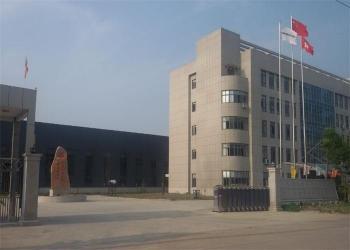 Shanghai Joylong Industry Co., Ltd.