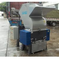 China 60HP 45KW Strong Plastic Crusher for Waste Plastic Plastic Film Sheet Bottle Pipe Crusher on sale