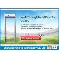 China Economic Security Walk Through Gate 100 Sensitivity Level With Fireproof Material wholesale