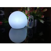 Buy cheap 15 Cm Glowing Led Ball Lights Waterproof Children Bedroom Night Light from wholesalers