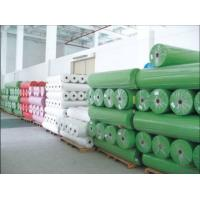 China 100% Pp Spunbonded/sms Nonwoven Fabric wholesale