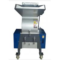 China PVC Plastic Type and Waste Plastic Crusher /grinding machine/10HP 7.5KW Strong Wasted Plastic Crusher Machine wholesale