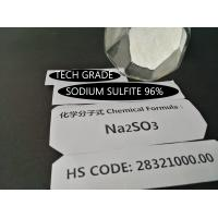 China Na2SO3 97% Purity Sodium Sulfite Preservative White Gravel - Powder Crystal wholesale