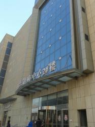 Sino Heavy Machinery Co,Ltd