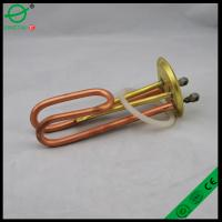 China kettle flanged immersion heater wholesale