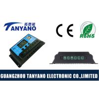 China Intelligent PWM Charge Mode LCD Display Charge Controller For Solar CE RoHS wholesale