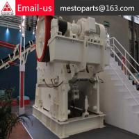 China shredders for sale south africa wholesale