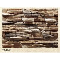 China 2014 hot sell light weight exterior artificial stone wall covering on sale