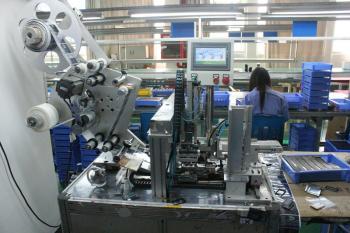 Shenzhen WanShunTong Science & Technology Co., Ltd