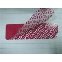 Buy cheap Good quality High Residue VOID Tamper Evident security Labels suppliers for Police Use from wholesalers