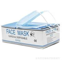 China High Air Permeability Disposable Face Mask Easy Carrying With ISO CE Certification on sale