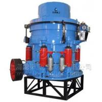 China Cone Crusher Manufactures and development also must do this rule wholesale
