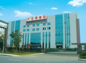 Wuxi putian special spraying equipment CO.,LTd