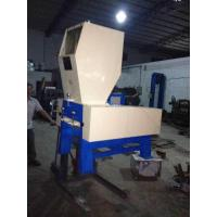 China High capacity Fishnet crusher supplier, Fishing net crushing recycling machine factory on sale