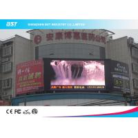 China Rental P16 DIP 1R1G1B Flexible Led Video Wall Display With High Resolution wholesale
