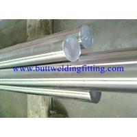 China 304 Cold Draw Bright Stainless Steel Hexagonal Bar ASTM JIS DIN & BS wholesale