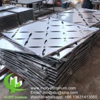 China Professional Facade Cladding Panels Perforated Metal Facade Systems 4mm Thickness PVDF wholesale