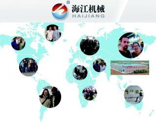 Ningbo Haijiang Machinery Co.,Ltd.