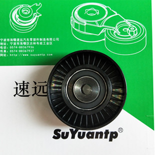 Quality FORD MAZDA Timing Belt Idler Pulley Tensioner Y60215940 2S6119A216BB 96410041 575188 30637505 for sale