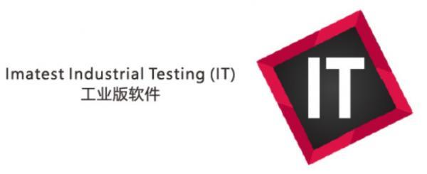 Quality Chaîne de production rapide de essai industrielle d'Imatest (IT) essai et contrôle de qualité optimal for sale