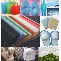 China PP Spunbond Nonwoven Fabric wholesale