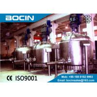 China 3 in 1 Washing Pharmaceuticals Agitated Nutsche Filter Dryer BOCIN wholesale
