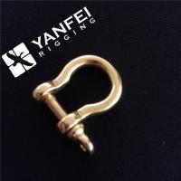 "China 3/8"" Solid Brass Bow Type Shackle wholesale"