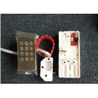 Buy cheap Inovative electronic cabinet lock, sauna lock, salon lock, furniture lock from wholesalers