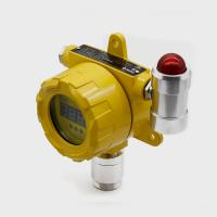 China High Accuracy Fixed Gas Detector Bosean Design For Petroleum / Petrochemical on sale
