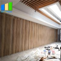 China 65 MM Thick Movable Foldable Partition Wall MDF Acoustic Room Dividers For Hospital wholesale