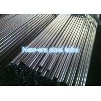 China Round EN10305 Precision Seamless Steel Tube For Steering Gear Box / Diverter wholesale