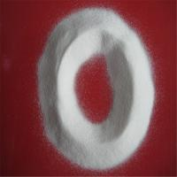 China High Quality White Aluminum Oxide Powder /White Fused Alumina grain on sale