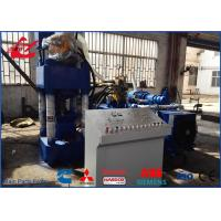 Buy cheap Metal Briquetting Machines For Press Aluminum Sawdust / Metal Chips / Copper Sawdust from wholesalers