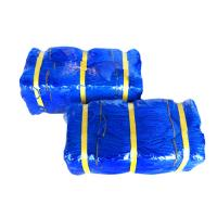 China monofilament polypropylene rope/pet rope/combo rope wholesale