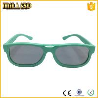China reald cinema circular polarized 3d glasses for cinema beautiful frame on sale