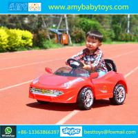 China Factory Wholesale 2016 New Model Hot Sell Children Toys Car Kids Ride On Car Kids Electric Car With CE Licenced wholesale