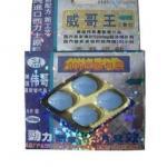 China Wei ge wang Blue pill 5000mg wholesale