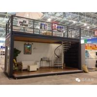 China Movable Easy install Durable modern prefab homes 4 corner casts wholesale