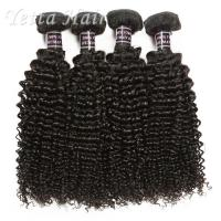China Kinky Curl Indian Human Hair Extensions Natural Black Without Chemical wholesale