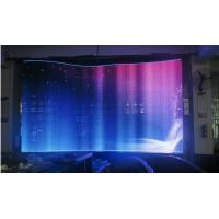 China SMD P10 Outdoor Transparent LED Display Curtain Wall for Vocal Concert wholesale