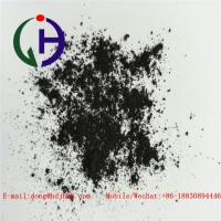China SGS / BV Standard High Temperature Coal Tar Sulfonated Asphalt Powder QI 28-32 wholesale