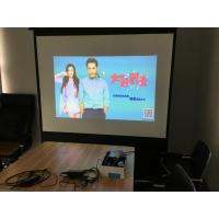 "China HD 100"" Portable DLP LCD LED Projection Screen For DLP Beamer wholesale"