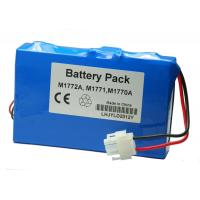 China 6V 7000mAh Sealed Lead ECG Battery For Philips M1770A M1771A M1772A M1770 wholesale