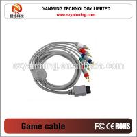 China 5RCA av cable for Nintendo Wii game player on sale