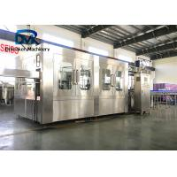 China High Efficiency Automatic Bottle Filling And Capping Machine Water Bottling Line on sale